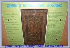 微型1150 L 限量版手工艺术桂毯 真丝桂毯