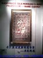 同奔馳一樣品質的仙女爭艷與世界同在,藝朮挂毯 1