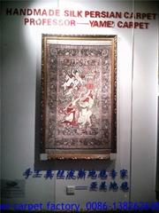 同奔驰一样品质的艺术挂毯 收藏 仙女争艳与世界同在!