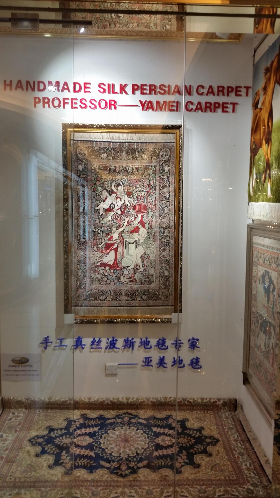 手工真絲古老收藏型挂毯 1