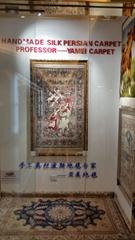 手工真丝古老收藏型挂毯