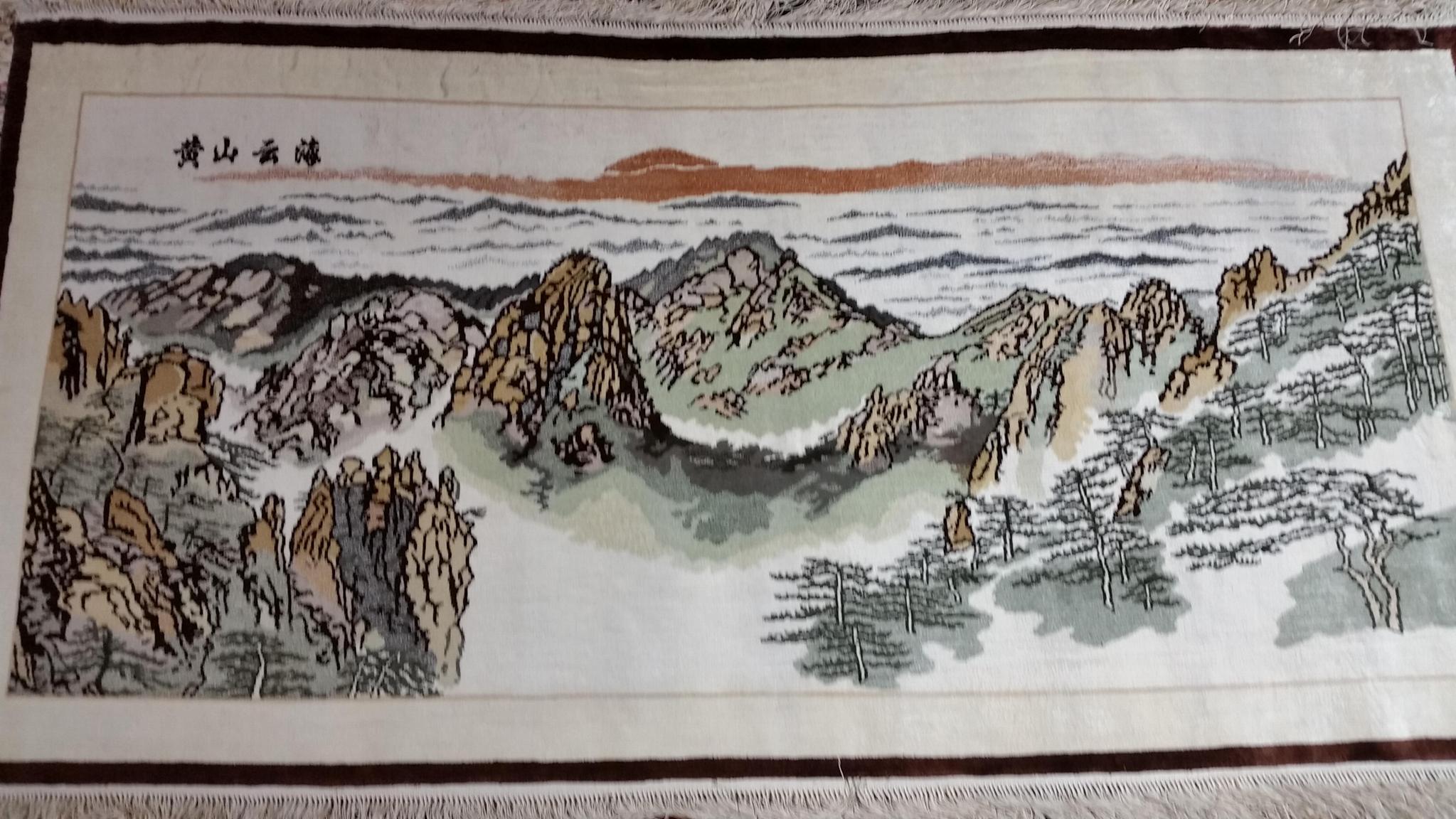 手工真絲古老收藏型挂毯 2