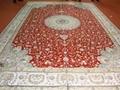 讓世界愛上波斯富貴地毯 4