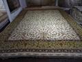 2020年波斯富贵再获世界地毯