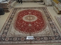 亚美地毯厂在广州环市中路303