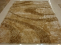 Production of colorful ice silk carpet,