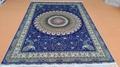 中国广州批发供应客厅波斯地毯,丝绸服装地毯 1
