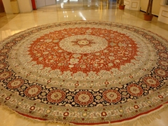 Rising,Wage card and money are all right. I want to buy an yamei carpet.(garden)