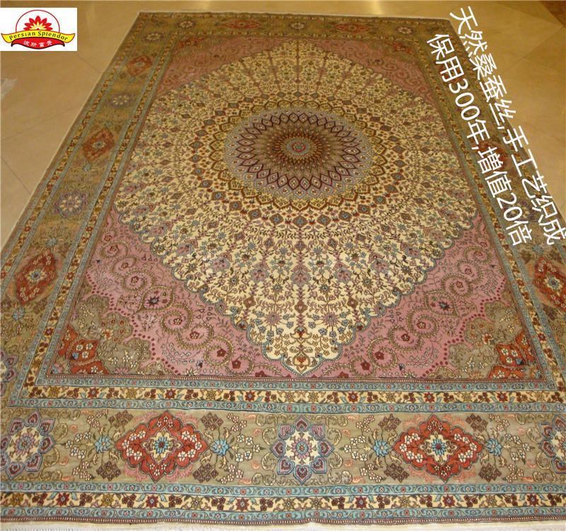 波斯地毯-财富的象征,天上人间精彩亚美地毯 3