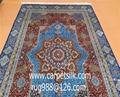 淅川亚美地毯厂刚收130届广交会发来的邀请函,请隽手工地毯参展 2
