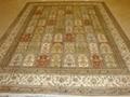 訂製真絲地毯/挂毯 廣州
