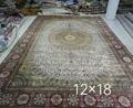 Estonia European carpet  Persian carpet