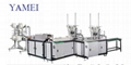 Yamei one-drag -two Face Mask Machine Officially in Hot Booking 1