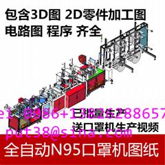 为人类的健康,供应全自动智能N95口罩机 (热门产品 - 1*)