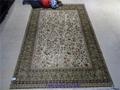 專業生產書房波斯地毯,歡迎批發