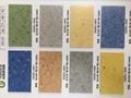 生产批发PVC塑胶地板,使用商场/健身房/学校 2