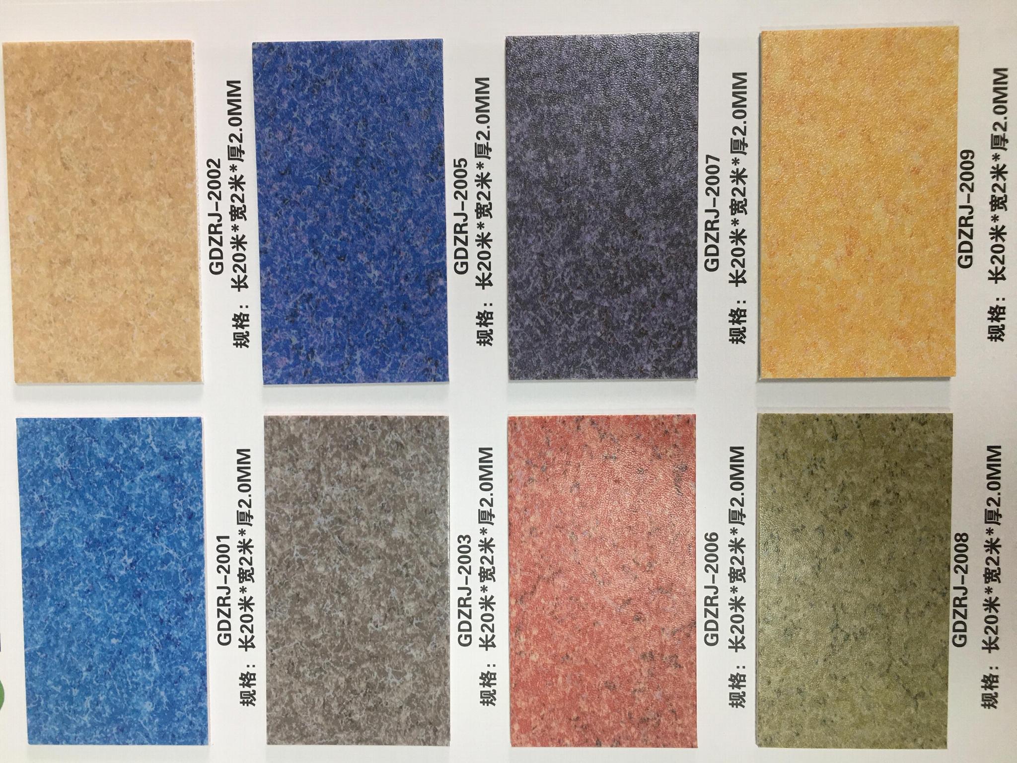 生產批發PVC塑膠地板,使用商場/健身房/學校 4
