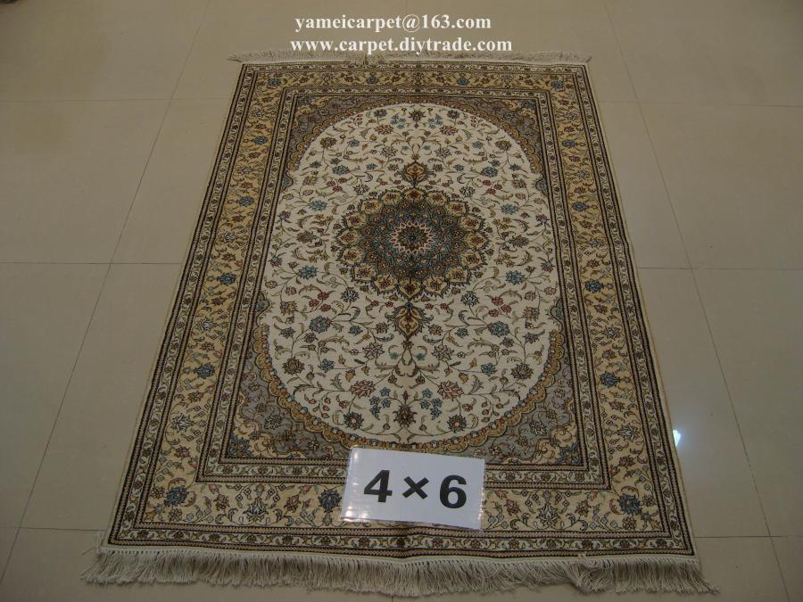 亚美传奇真丝手工艺术地毯亮丽书房, 3