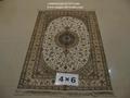 亞美傳奇手工藝朮地毯亮麗書房,真絲材質 3