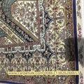 显示谈判室,小客厅艺术气芬是亚美传奇手工真丝地毯,波斯设计 2