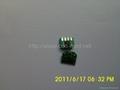 加密芯片 4