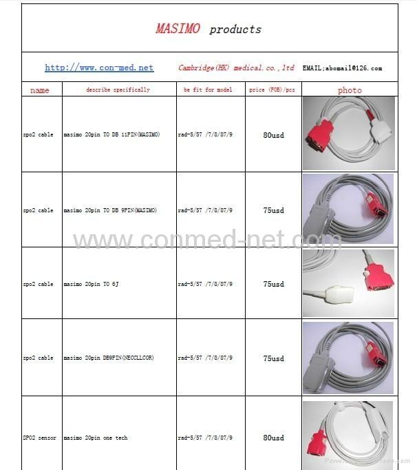 馬西莫新款20P血氧延長線及探頭 2