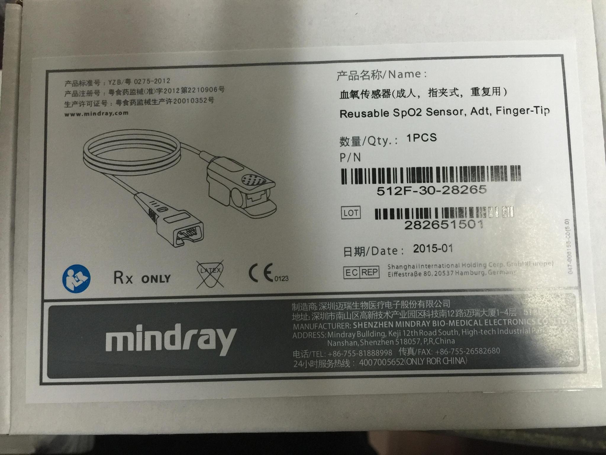 mindray spo2sensor 512F/512E/518B 1