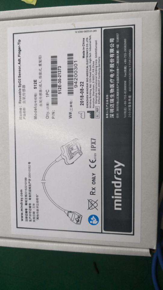 mindray spo2sensor 512F/512E/518B 2
