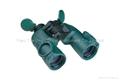 Yukon Futurus 20x50mm Binoculars