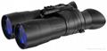 Edge 3.5x50 Gen.1+ Night Vision Binoculars -3