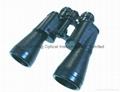 Baigish Binoculars 12x45