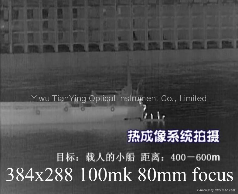 ASi 384x288 100mk 80mm focus see 600m man and ship