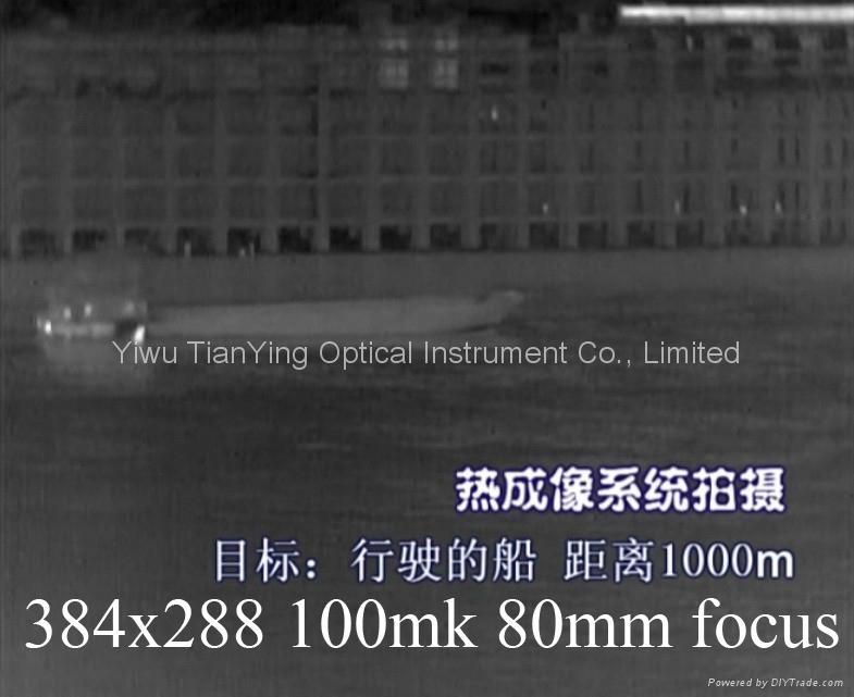 ASi 384x288 100mk 80mm focus see 1000m ship
