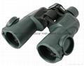 Yukon Futurus 7x50 WA Porro Prism Binoculars Sku # 22031 -3