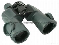 Yukon Futurus 7x50 Binoculars