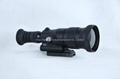 75mm lens 1000m Sniper Thermal Imaing Weapon Sight Picture - 2