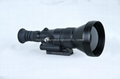 TWS-1200 thermal imaging weapon sight picture-5