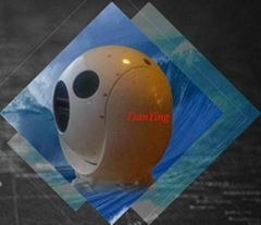 4 Axis Turret 10km 640x512 Maritime Cooled Thermal Imaging Camera System