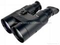 NVB 5x Gen 2+ Night Vision Binoculars