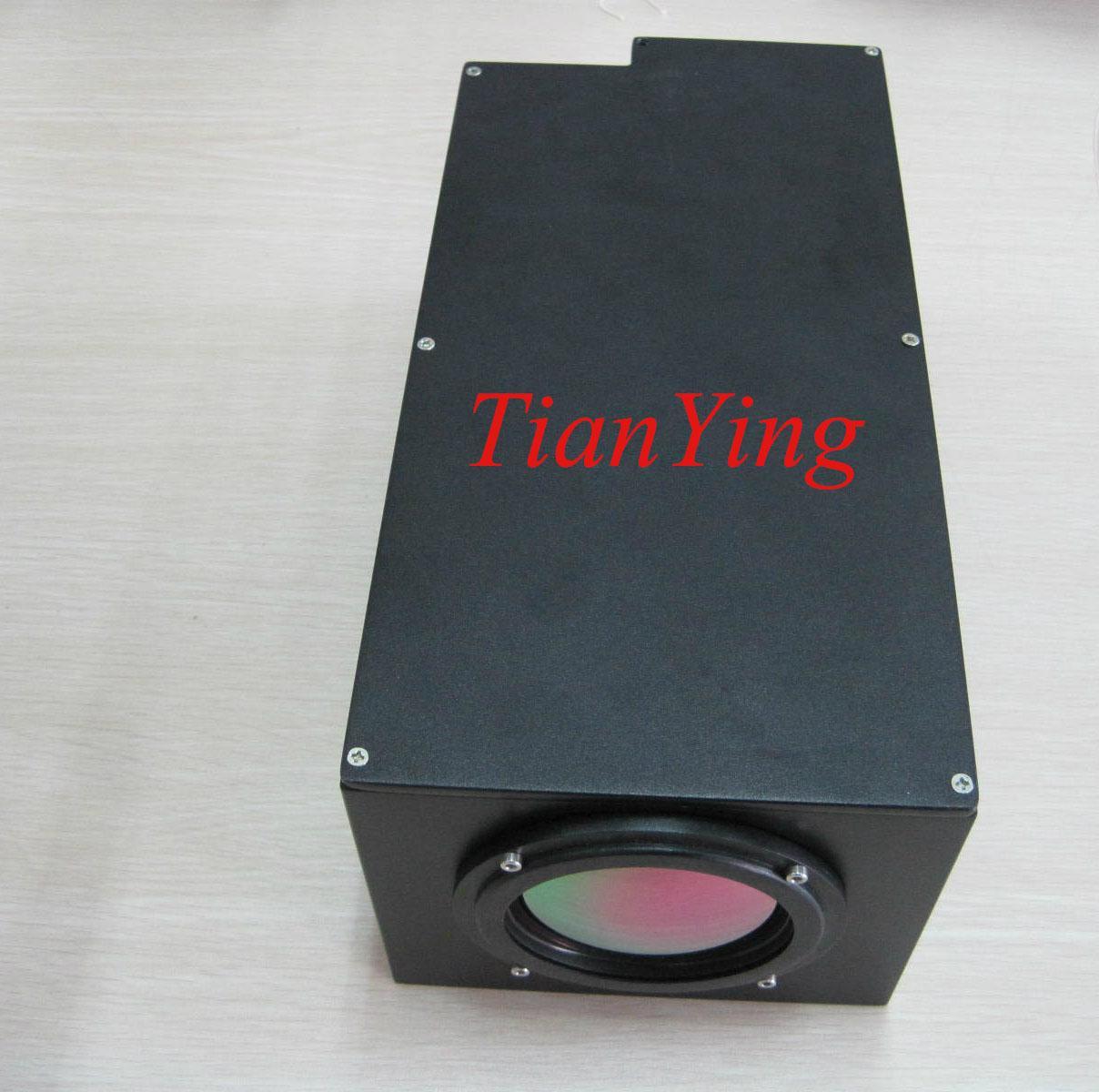 C400 9km/12km Cooled Thermal Imaging Camera