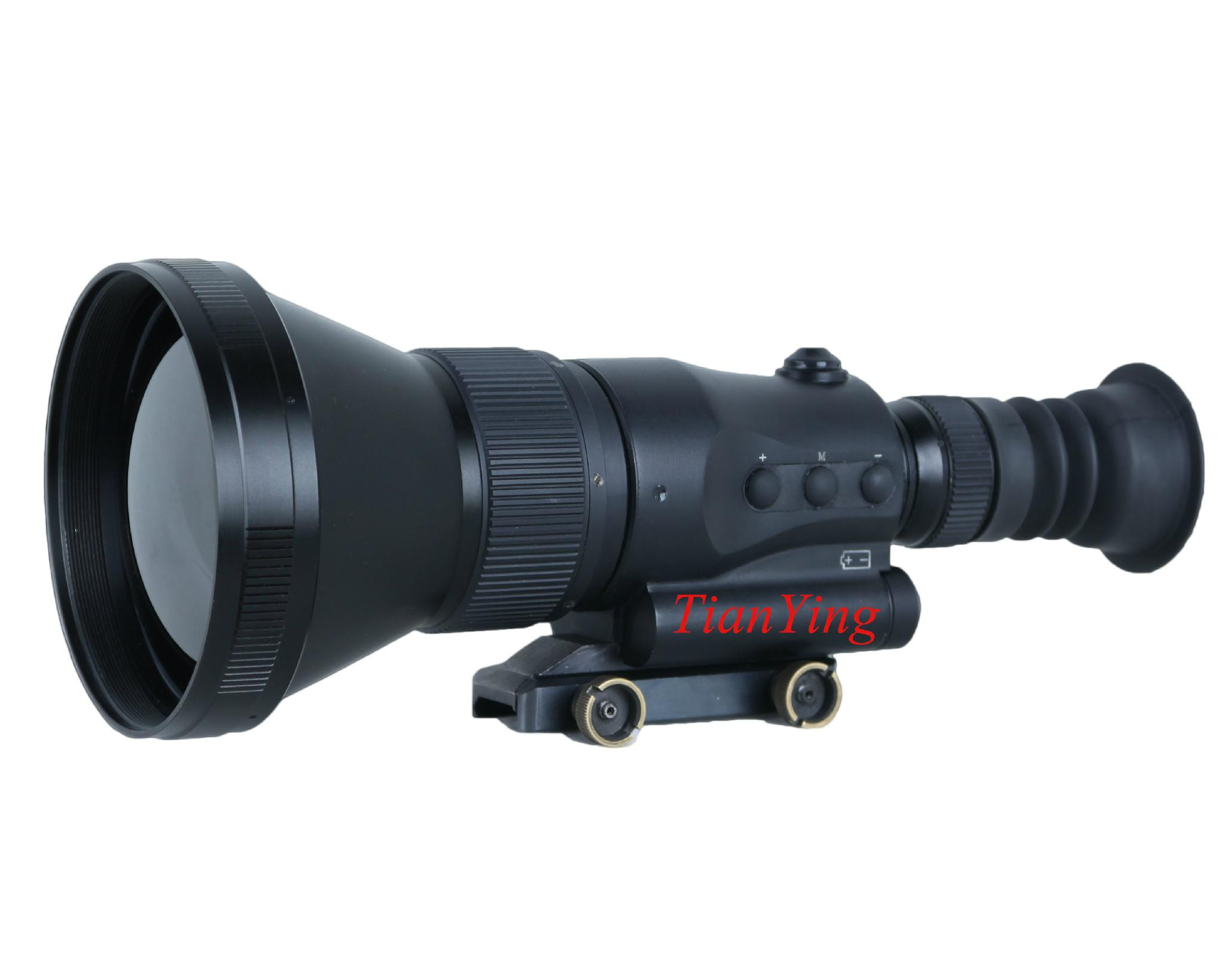 1200m Sniper Thermal Imaging Weapon Sight