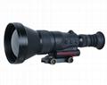 1200m .50 caliber Sniper Thermal Imaging