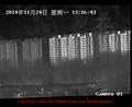 320X256 250mm focus can identify human