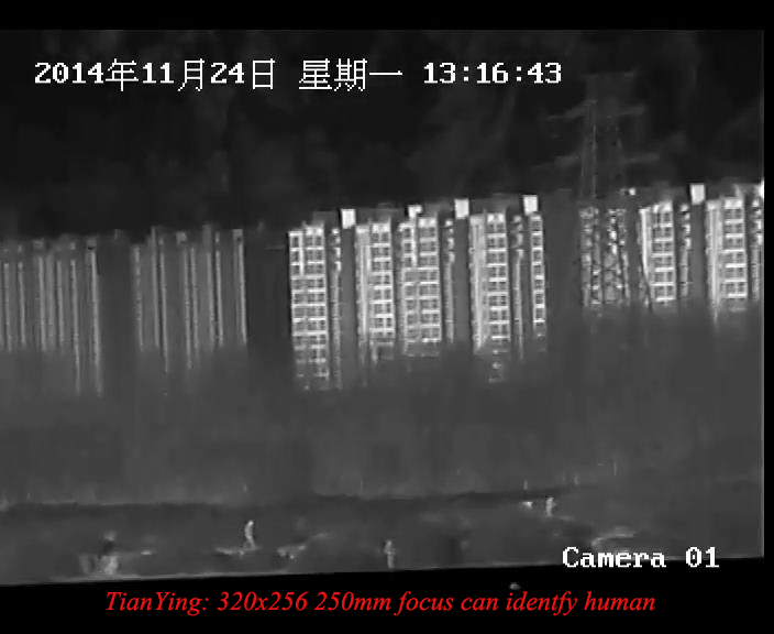 320X256 250mm focus can dientify human target