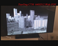 C750 16km/20km Cooled  Thermal Imaging Camera-  Wide FOV