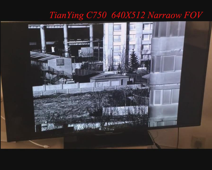 Extreme Long Range cooled thermal camera Narrow FOV