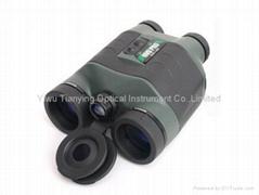 Night Vision  Binoculars 2.5x42 pro