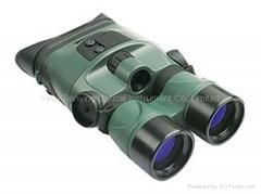 白俄羅斯yukon 3.5x40雙筒夜視儀