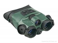NVB Viking 2x24 DL Night Vision Binoculars & Goggles