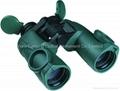 Yukon Futurus 10x50 Binoculars